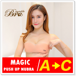 One Piece Silicone Invisible Push Up Nubra