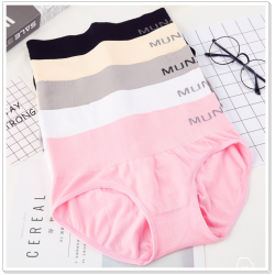 Munafie [Upgrade] Seamless Middle Low Waist Panties